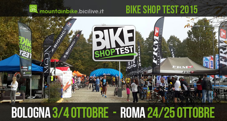 bike-shop-test-2015