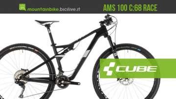 La mtb Cube AMS 100 C:68 Race: velocità, comfort e prestazioni
