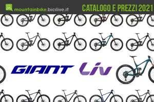 I nuovi modelli mtb Giant Liv 2021